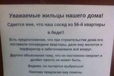 https://est.ua/i/367x245/crop/article/c0lj70f56zhk98lvq8ta84ae9wvcn1lt.jpg