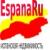EspanaRU Испанская Недвижимость