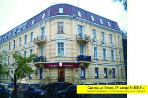 №10562387, продается магазин (торговое помещение), площадь 308.9 м², ул.Гоголя, 19, г.Одесса, Одесская область, Украина