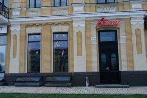 №12028252, продается магазин (торговое помещение), площадь 187.5 м², ул.Владимирская, 20 А, г.Киев, Киевская область, Украина