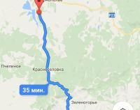 №12886587, продается земельный участок, участок 10 сот, Братская, с.Криничное, Крым, Украина