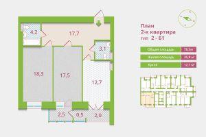 №12998248, продается квартира, площадь 79.3 м², ул.Патриарха Мстислава Скрипника, 48/50, г.Киев, Киевская область, Украина