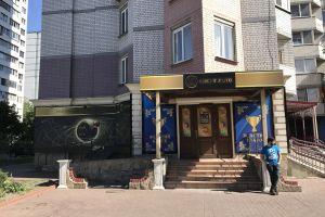 №13089413, продается помещение свободного назначения, ул.Здолбуновская, 3 г, г.Киев, Киевская область, Украина