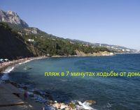 №13092434, продается квартира, 2 комнаты, площадь 37.5 м², ул.Ленина, 50, г.Алупка, Крым, Украина