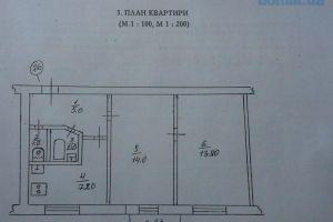 №13096929, продается двухкомнатная квартира, 2 комнаты, площадь 43.8 м², ул.Петра Нищинского, 6, г.Киев, Киевская область, Украина