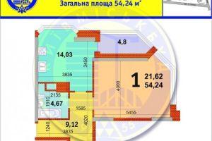 №13138041, продается однокомнатная квартира, 1 комната, площадь 54 м², ул.Елены Пчилки, 6а, г.Киев, Киевская область, Украина