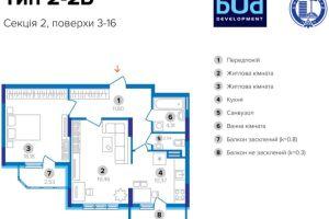 №13140992, продается квартира, 2 комнаты, площадь 71 м², пр-ктПобеды, 71А, г.Киев, Киевская область, Украина
