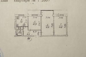 №13164148, продается трехкомнатная квартира, 3 комнаты, площадь 63 м², ул.Петропавловская, 6, г.Киев, Киевская область, Украина