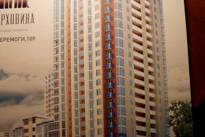 №13210988, продается квартира, площадь 48 м², пр-ктПобеды, 109, г.Киев, Киевская область, Украина