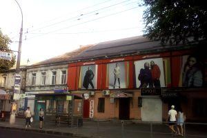 №13260477, продается квартира, 2 комнаты, площадь 46 м², пр-ктЦентральный, г.Николаев, Николаевская область, Украина
