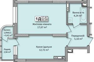 №13325725, продается квартира, 1 комната, площадь 42 м², ул.Юрия Кондратюка, 3, г.Киев, Киевская область, Украина