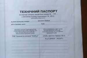 №13368899, продается однокомнатная квартира, 1 комната, площадь 35 м², пр-ктПравды, 102а, г.Киев, Киевская область, Украина