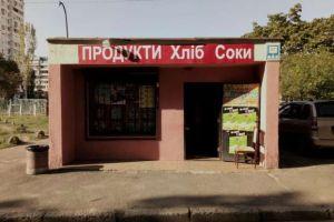 №13408009, продается здание, пр-ктОболонский, 30, г.Киев, Киевская область, Украина