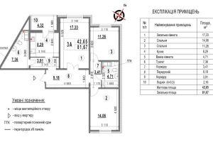 №13453270, продается квартира, 3 комнаты, площадь 82 м², пр-ктАкадемика Глушкова, 6, г.Киев, Киевская область, Украина