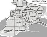№13460639, продается двухкомнатная квартира, 2 комнаты, площадь 40.9 м², пр-дСоветский, 1, г.Евпатория, Крым, Украина