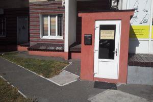 №13461945, продается офис, площадь 52 м², ш.Харьковское, 56, г.Киев, Киевская область, Украина
