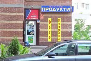 №13475516, продается дом, 4 спальни, площадь 234 м², участок 1 сот, пр-ктПетра Григоренко, г.Киев, Киевская область, Украина