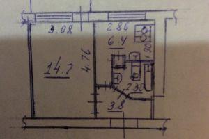 №13480627, продается квартира, 1 комната, площадь 28 м², ул.Коперника, 29, г.Киев, Киевская область, Украина