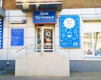 №13516368, продается магазин (торговое помещение), площадь 45 м², пр-ктГагарина, 16/1, г.Одесса, Одесская область, Украина