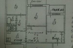 №13567280, продается квартира, 4 комнаты, площадь 96 м², ул.Декабристов, 8, г.Киев, Киевская область, Украина