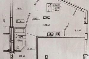 №13594309, продается квартира, 4 комнаты, площадь 80 м², ул.Парусная, г.Ильичевск, Одесская область, Украина