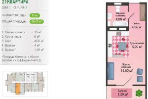 №13606937, продается квартира, 1 комната, площадь 29.45 м², ул.Львовская, 11, г.Киев, Киевская область, Украина