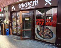 №13609934, продается ресторан, кафе (общепит), площадь 40 м², пл.Старосенная, 1, г.Одесса, Одесская область, Украина