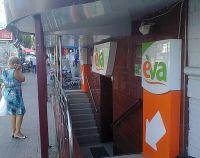 №13643672, продается магазин (торговое помещение), площадь 330 м², бул.Чоколовский, 1, г.Киев, Киевская область, Украина