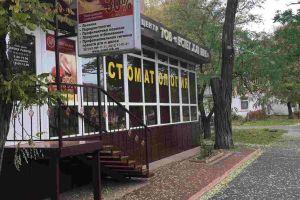 №13681488, продается аптека, клиника, мед. кабинет, ул.Пограничная, 238, г.Николаев, Николаевская область, Украина