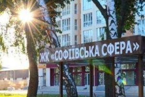 №13693093, продается квартира, 1 комната, площадь 37 м², ул.Соборная, 126, с.Софиевская Борщаговка, Киевская область, Украина