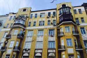 №13740701, продается квартира, 2 комнаты, площадь 64 м², ул.Антоновича, 24, г.Киев, Киевская область, Украина