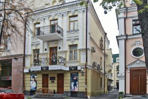 №9365993, продается офис, площадь 605 м², ул.Борисоглебская, 15а, г.Киев, Киевская область, Украина