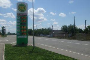 №9969010, продается земельный участок, участок 25 сот, Ленина, г.Новая Одесса, Николаевская область, Украина